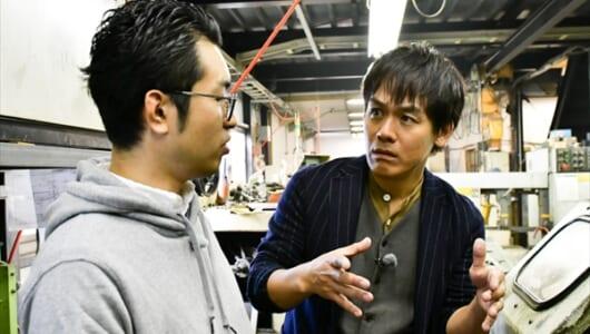 森崎博之が倒産の危機からV字回復した町工場へ!『坂上&指原のつぶれない店』12・23放送