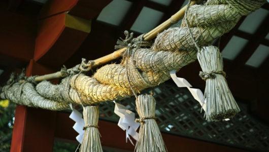 【ムー的結界考察】「結界」とは何か?神々の日本列島結界呪術