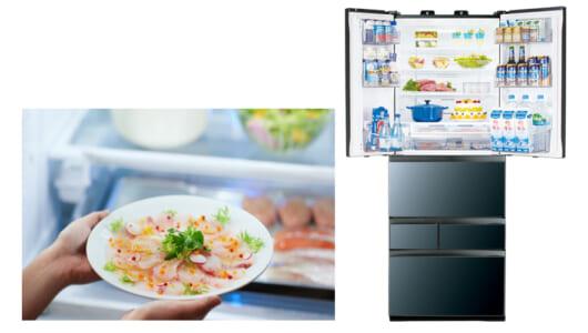 冷蔵庫が「熟成庫」になる!? 肉・魚の旨みがアップする東芝の新「VEGETA」