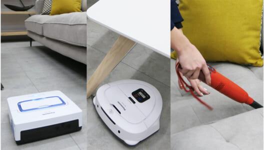 悩める「集合住宅の民」へ! パナ掃除機「LDK 3部作」一挙公開