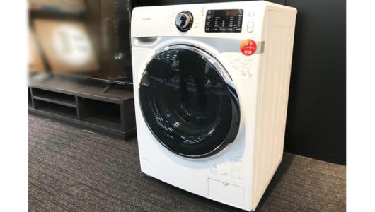 アイリスオーヤマのドラム式洗濯機、「乾燥機能がない」って? 悔しいけど、実物を見たら「ナシもアリ」だと感じてしまった