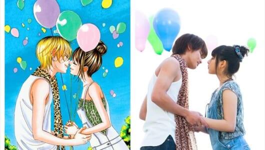 野村周平&桜井日奈子が『僕キミ』表紙のキスシーンを再現!話題のオープニングカット公開