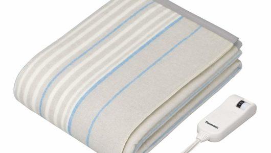 一度使うと無かった生活には戻れないーー「掛け敷き兼用電気毛布」の威力