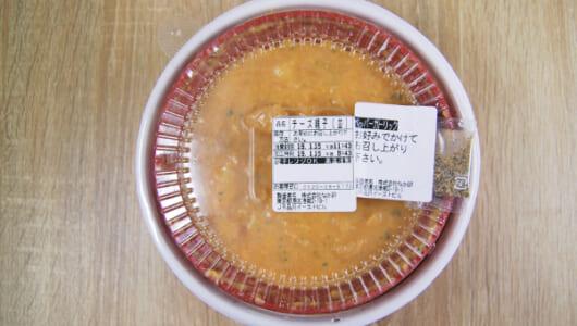 【テイクアウトめし】商品開発チームに称賛の声! なか卯のテイクアウトメニュー「4種チーズの親子丼」