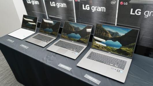 これは現実的に「持ち運べる17インチ」です! 1340gのモバイルデスクトップ、LG gramに詰まったメリット