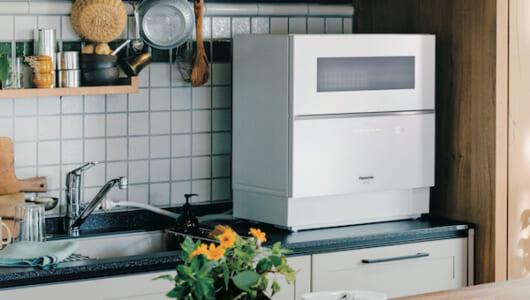 1日の食器をまとめ洗い!除菌脱臭までできる食器洗い乾燥機