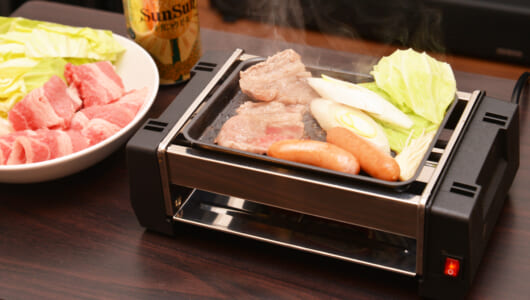 拝啓「肉食ぼっち様」。3480円サンコー「卓上ひとり焼肉プレート」で「贅沢な時間」をどうぞ