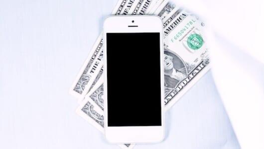 家計管理はスマホで!FPおすすめの家計簿アプリと使い方