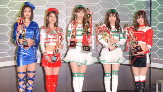 【写真多数でお届け】2018年度人気No.1レースクイーンは? 「GOODRIDE 日本レースクイーン大賞2018」