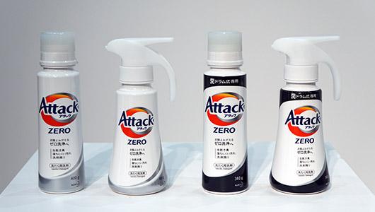 """花王が社運を賭けて売り出す洗剤とは? 3つの""""革新""""を備えた次世代型洗剤「アタックZERO」"""