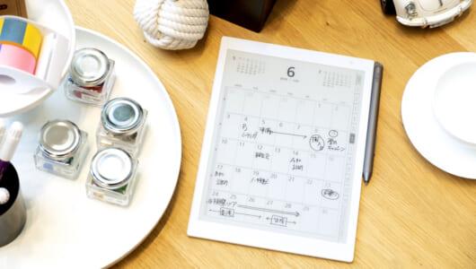 無限に書けるデジタルノート「電子ペーパー」を菅未里&きだてたく&美崎栄一郎が評価する!