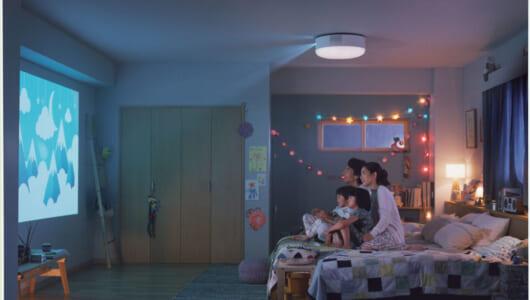 【 ベスト・オブ・買っていいモノ】天井に取り付けられる最強のプロジェクター「popIn Aladdin」