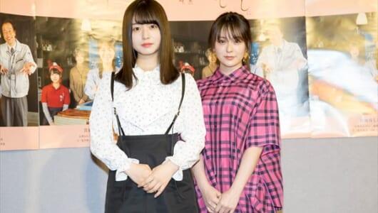 貫地谷しほり、共演の欅坂46・長濱ねるにメロメロ!?「かわいい~」