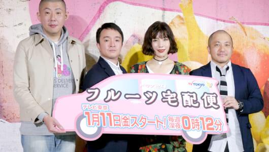 濱田岳「毎週、素敵な人情劇をお届けできる自信がある!」『フルーツ宅配便』1・11スタート