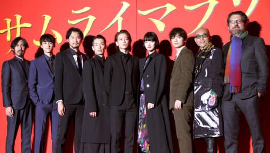 佐藤健「新時代の時代劇を提案できる」『サムライマラソン』完成披露