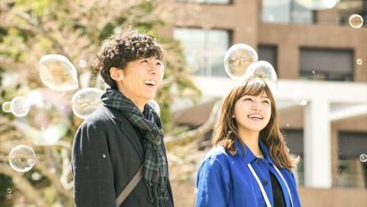 高橋一生&川口春奈W主演『九月の恋と出会うまで』本編&メイキング映像解禁