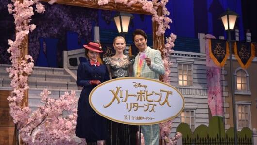 映画「メリーポピンズ リターンズ」ジャパンプレミアにエミリー・ブラントが登場