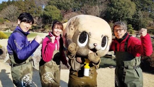 話題のゆるキャラ・ちぃたん☆も出動!『池の水ぜんぶ抜く大作戦』2・3放送