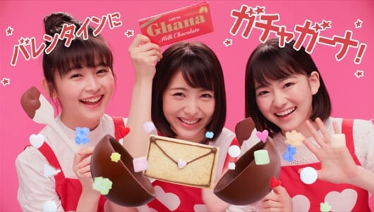 「美波、杏奈、琳加へ…」バレンタインの伝道師・井上裕介からの手作りプレゼントにガーナ3人娘の反応は!?