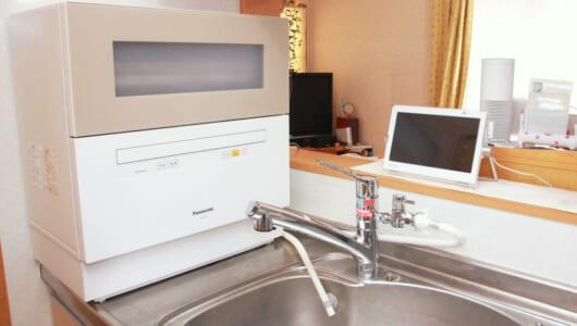 あなたのQOLが変わる! 家族でパナの食器洗い乾燥機「NP-TH1」を半年以上使った結果