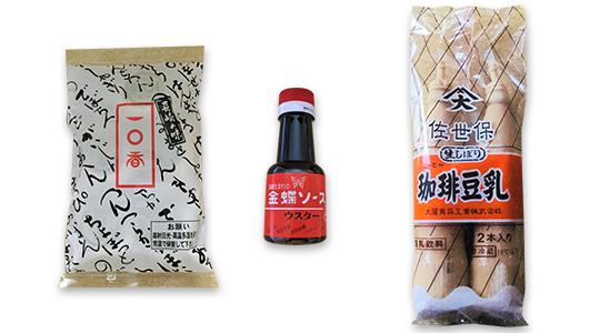 全国に自信を持ってアピールしたい「長崎県」の隠れたご当地グルメ3選!