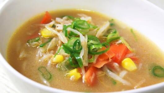 シャキシャキ野菜がクセになる♪ファミマに登場した絶品「味噌ラーメン風野菜スープ」