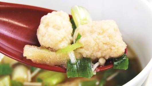 インスタントスープ界の超新星!ファミマの新商品「鶏野菜ちゃんこ汁」が大好評