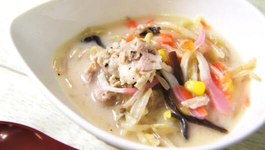 野菜不足が気になる人におすすめ!ファミマの新商品「1/2日分の野菜が摂れるちゃんぽん風スープ」