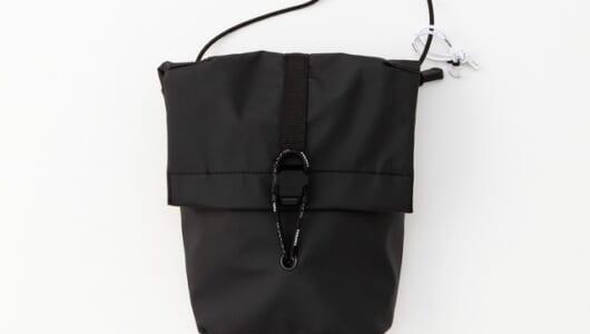 この頃流行りのミニバッグ。どうせ買うなら「人と被らない」モノを