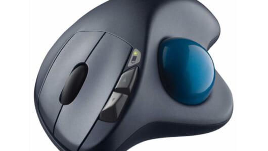 「疲れないマウス」おすすめ4選――肩こり、腱鞘炎に悩む人向けのマウスを紹介!