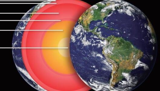 【ムー的地球の秘密】地球の内部は「密」か「空」か? 地球空洞論の超科学