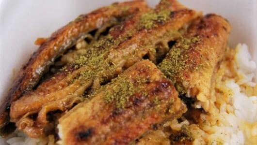 【テイクアウトめし】特製ダレがご飯にシミシミ! 厳選された鰻を使用した吉野家の大人気メニュー「鰻重一枚盛」