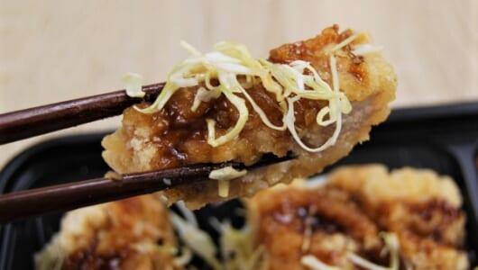 【テイクアウトめし】人気弁当をWで堪能! キッチンオリジンの「チキン竜田生姜焼き弁当」