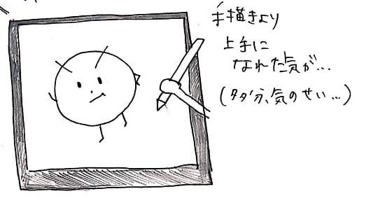 超ラフなマンガ投稿企画「ワンコミックトライ!」にトライ!/第2回「ワンランク上の作品を手軽に作るには?」
