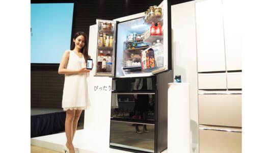 なんて「非常識な冷蔵庫」だ! 冷蔵室「全部チルド」かつ、下2段が「自在に切り替え可能」って…