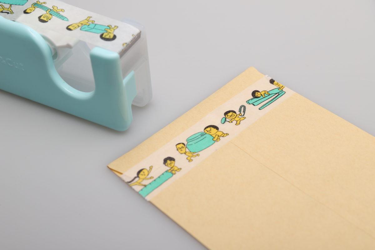 ↑長4封筒に9㎝のマステで封かん。目分量ではこうピッタリとはいかないので気持ちいい