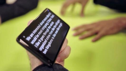 Googleが新開発した「聴覚障がい者向けのアプリ」、健常者の悩みも解決する可能性