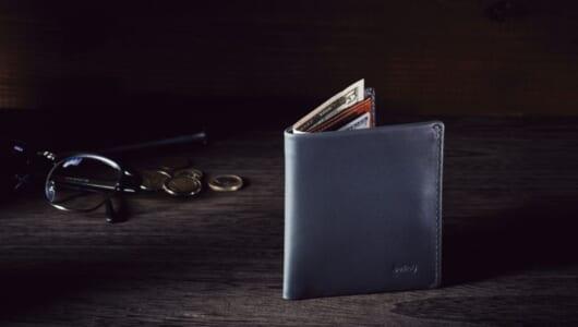 収納力と使いやすさのバランスはピカイチ! 「2つ折ミニ財布」おすすめ3選