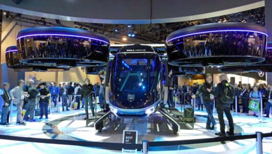 「空飛ぶタクシー」に「視線入力」!? 驚きの最新のクルマ関連テクノロジー3選