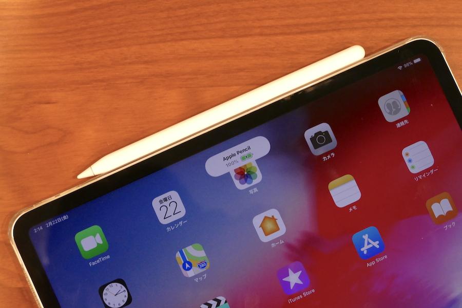 「アップルペンシル 充電」の画像検索結果