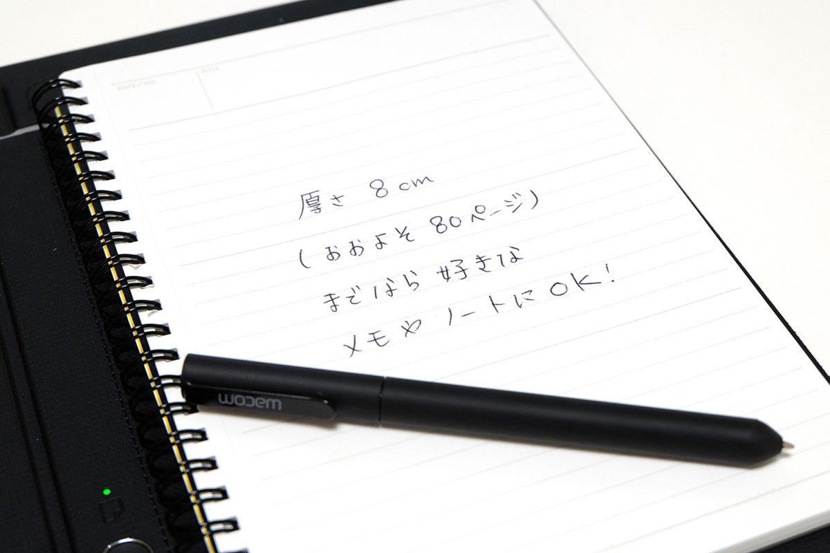 ↑好きなノートが使えます