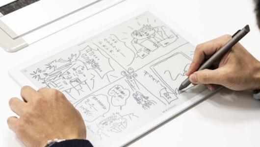 元印刷所勤務の漫画家・奈良裕己先生、絶句!! 電子ペーパー「クアデルノ」は書き味「紙ってる」!?