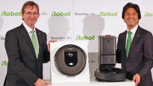 ルンバ初心者こそ買うべき! アイロボットCEO「ずっと目指してきた夢」と語る「i7+」の特大メリット