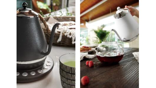 茶葉のポテンシャルを引き出す! デロンギのオシャレ電気ケトル「5段階の温度設定」を追加