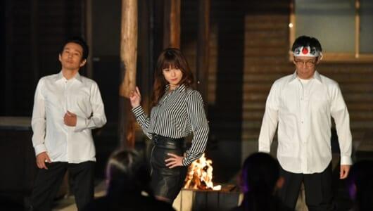 深田恭子がブルゾンちえみに!?『初めて恋をした日に読む話』第4話2・5放送