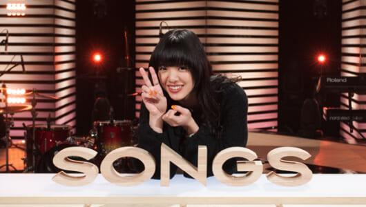 あいみょんに密着!創作の原点に迫る『SONGS』2・16放送
