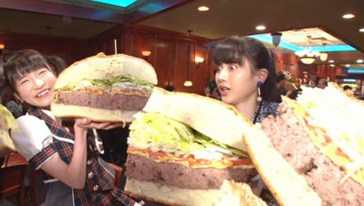 """""""爆食三姉妹""""がアメリカの超巨大ハンバーガーに挑む!『世界くらべてみたら2時間SP』2・20放送"""