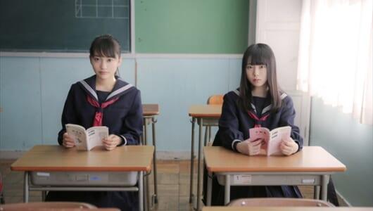 「少女寫集」の写真家・長谷川圭佑の初監督作「君と、徒然」予告編解禁!3・8より期間限定公開