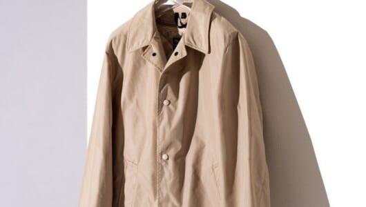 春先の主役を早めにチェック。「一枚でサマになるスプリングコート」をご紹介