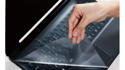 キーボードカバーはフリーサイズでも使った方がいい。ネット通販で高評価の5選